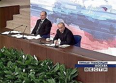 БОЛЬШАЯ ПРЕСС-КОНФЕРЕНЦИЯ ПУТИНА 23 ДЕКАБРЯ 2004 ГОДА, кадр ТК