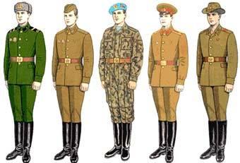 Повседневная форма солдат, курсантов и сержантов.