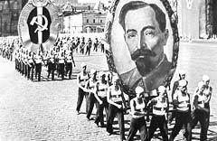 Спортивный парад НКВД, фото Александра Родченко с сайта wikipedia.org