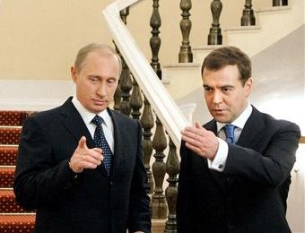 Дмитрий Медведев и Владимир Путин, фото AFP