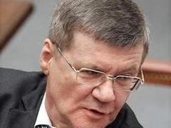 чПХИ вЮИЙЮ. тНРН AFP