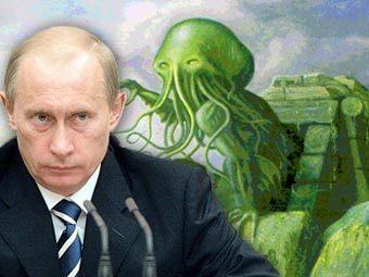 http://img.lenta.ru/articles/2006/07/04/cthulhu/picture.jpg