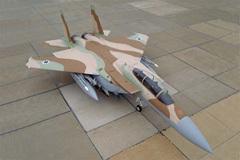 Истребитель F-15I. Фото с сайта israeli-weapons.com