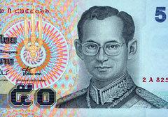 Портрет тайского короля на банкноте Таиланда. Изображение с сайта banknotes.com