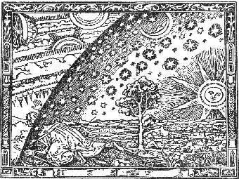 Средневековый миссионер рассказывает, что он нашел место, где небо и Земля соприкасаются. Гравюра Камиля Фламмариона.