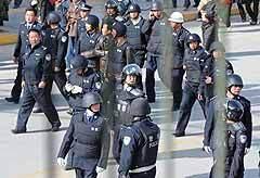 Китайские полицейские. AFP