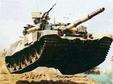 Танк Т-90С. Фото с сайта www.armoured.vif2.ru