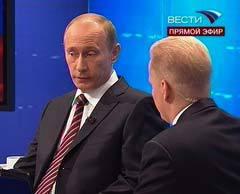 Владимир Путин и Эрнест Мацкявичюс. Кадр телеканала