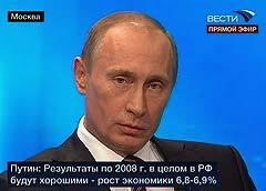Путин: Мы не будем допускать, и не допустим резких скачков в экономике.