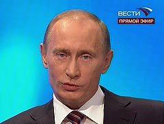 Путин: Согласен, проблема, действительно, острая, требующая решения.