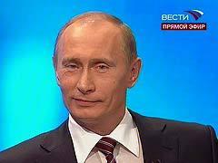 Владимир Путин: Почему за одно?