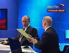 Мацкявичюс - Путину: Это особая папка.