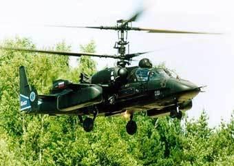"""...версию боевого ударного вертолета Ка-50  """"Черная акула """"."""
