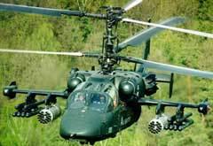 Вертолет Ка-52. Фото с сайта igring.ru