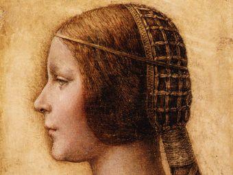Приписываемый Леонардо да Винчи портрет молодой женщины. Фрагмент репродукции с сайта Christie's
