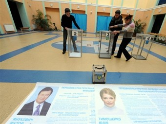На избирательном участке в Киеве. Фото ©AFP