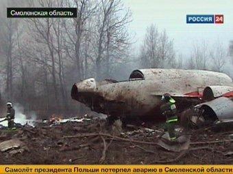Http img lenta ru articles 2010 04 10 catastrophe picture