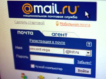 Фонд DST стал единственным владельцем Mail.Ru