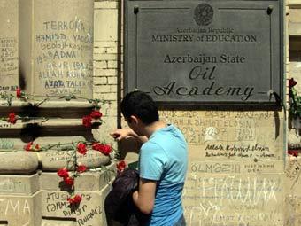 Памятные  надписи на стене здания АГНА. Фото ©AFP