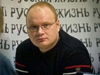 Олег Кашин. Фото с сайта