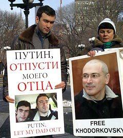Павел Ходорковский участвует в пикете в поддержку отца на Юнион-сквер в Нью-Йорке. Фото Игоря Белкина,