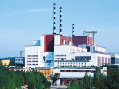 Белоярская АЭС. Фото с сайта energyland.info