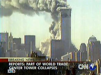 Кадр из эфира НТВ 11 сентября 2001 года