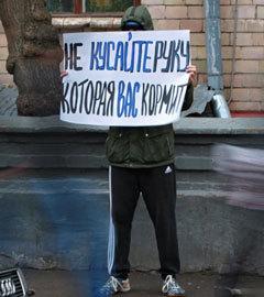 Пикет у посольства Таджикистана в Москве. Фото РИА Новости, Андрей Стенин