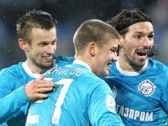 """Футболисты """"Зенита"""". Фото с официального сайта клуба"""