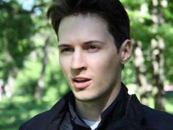 """Павел Дуров. Фото предоставлено пресс-службой """"ВКонтакте"""""""