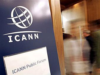 Общественный форум ICANN. Фото ©AP