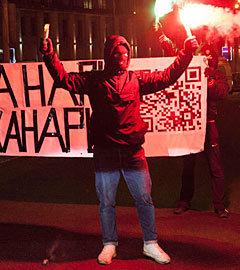Акция в поддержку антифашистов на Садовом кольце. Фото Евгения Фельдмана, с сайта