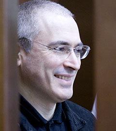 Михаил Ходорковский. Фото