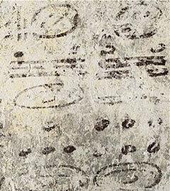 Фрагмент астрономической таблицы в Шультуне. Фото (c)AP(Нажмите, чтобы увеличить)