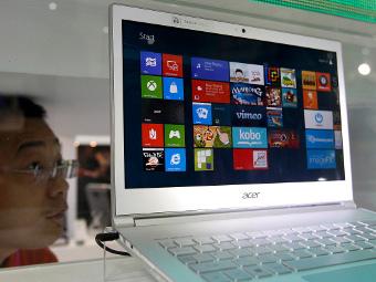 Microsoft определилась с условиями перехода на Windows 8