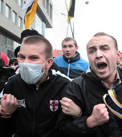 Националисты на акции