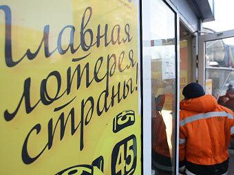 фото РИА Новости, Георгий Куролесин