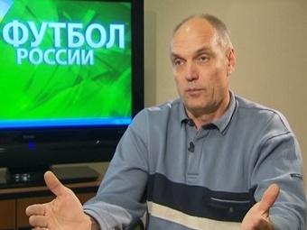 Александр Бубнов. Фото с сайта Sportbox.ru