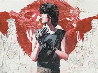 Графический образ Моро из фильма