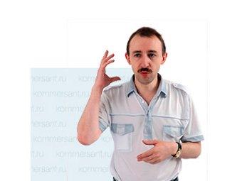 Дмитрий Камышев. Фото ИД