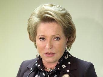 Валентина Матвиенко. Фото предоставлено пресс-службой Совета Федерации