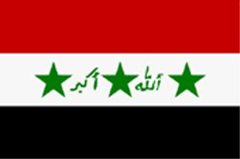 Ирак вновь сменит гимн и флаг