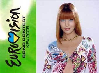 Евровидение-2005.Послушать конкурсантов из разных стран можно здесь