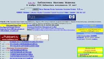 Библиотека Lib.Ru