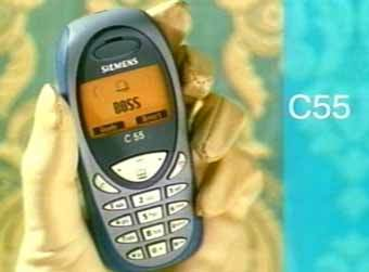 "Siemens C55, кадр телеканала ""Россия"", архив"