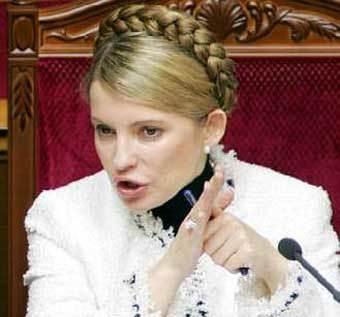 Тимошенко рекомендовала Вексельбергу не покупать украинский завод