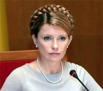 Юлия Тимошенко скупает квартиры