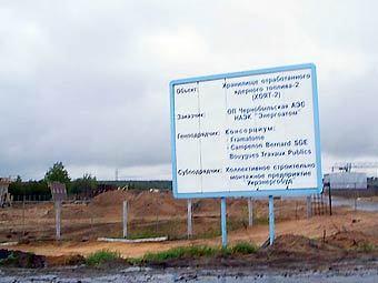 img.lenta.ru/news/2005/12/09/chernobil/picture.jpg