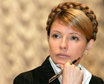 img.lenta.ru/news/2005/12/27/timoshenko/picture.jpg