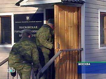 транс Воинские части москвы и московской области поворачивал
